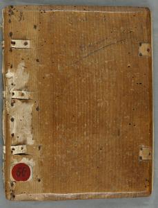 Ais de bois du manuscrit de la 1RGrammaire latine non identifiée sur parchemin. Cote : 1R 2701