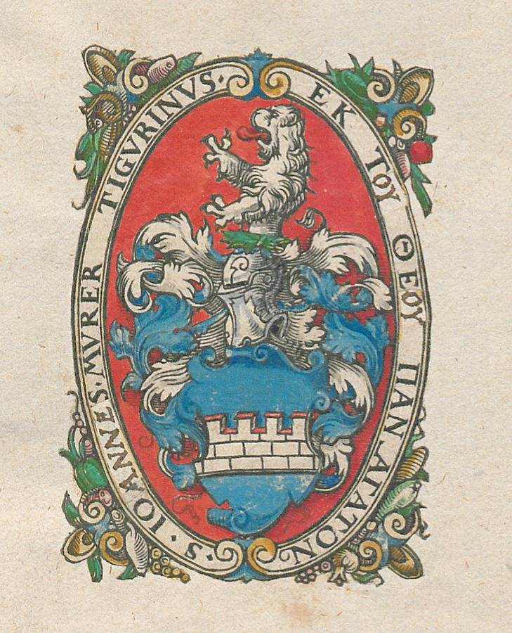 Page-de-garde-avec-notes-manuscrites