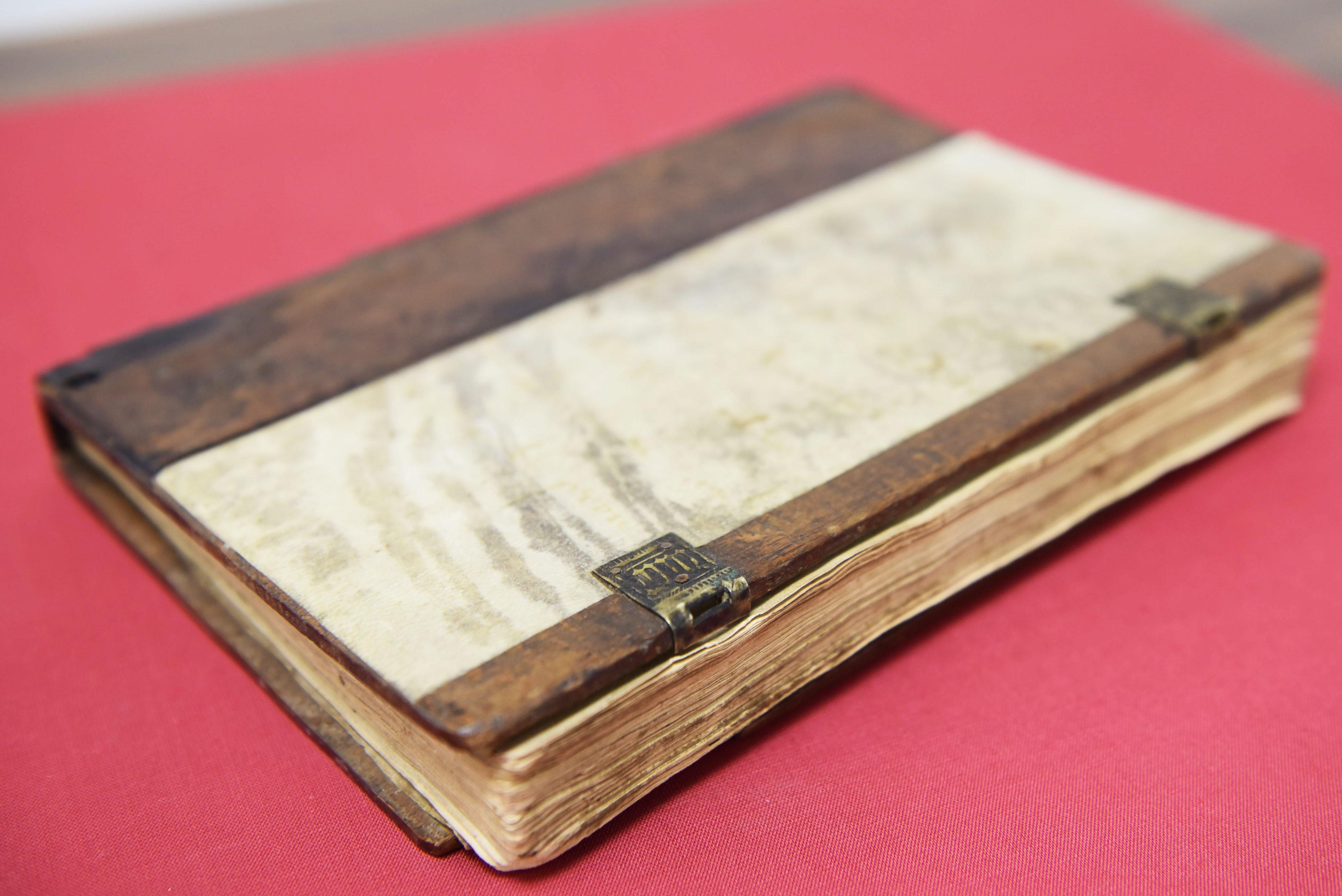 Libro de abacho 15a