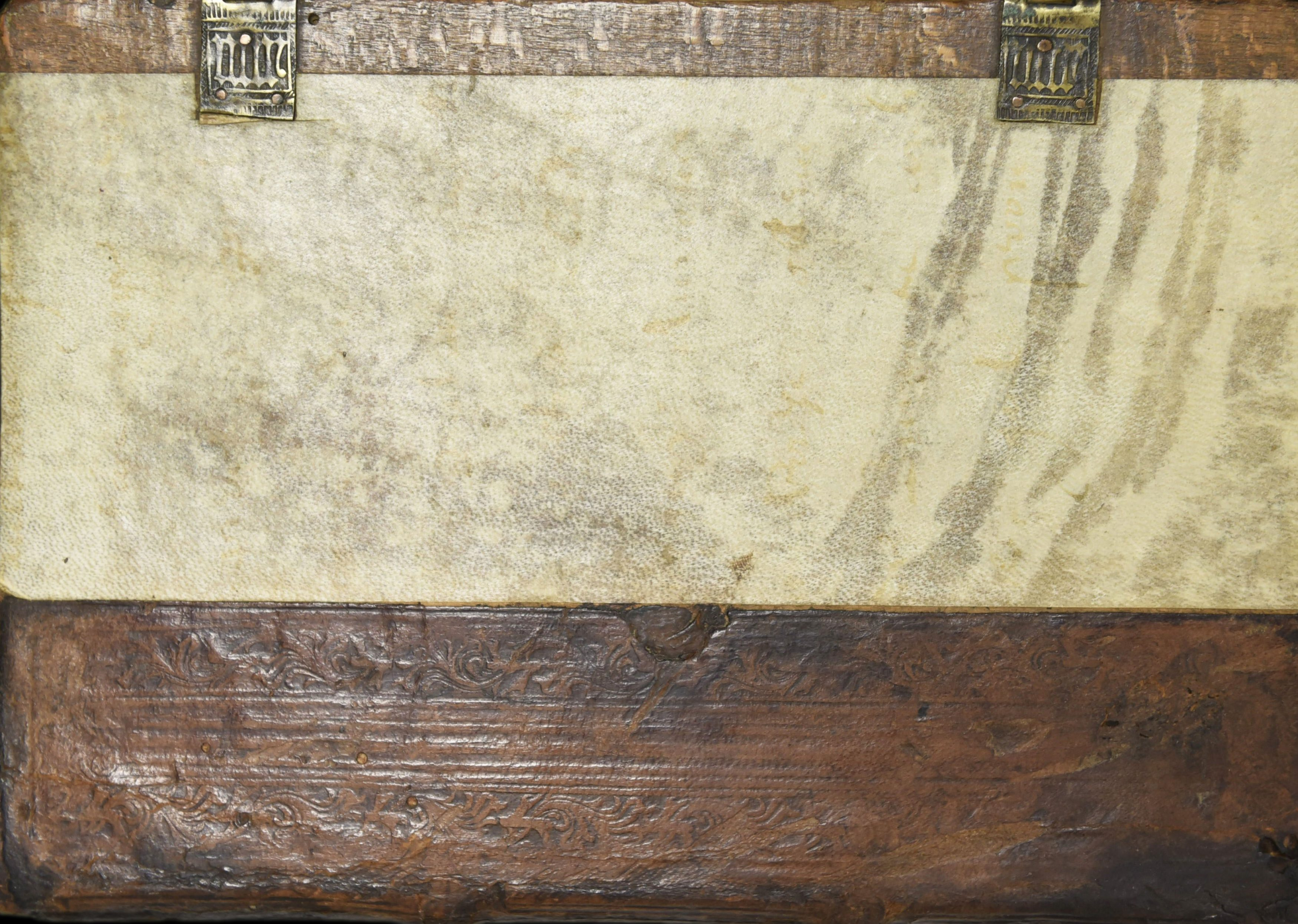 Libro de abacho V2